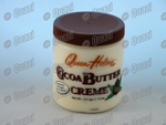 Queen Helene Cocoabutter cream jar 425g